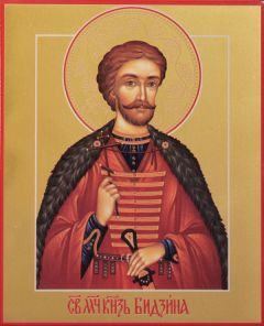 Рукописная икона Бидзина Ксанский