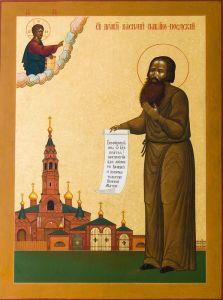 Рукописная икона Василий Павлово-Посадский