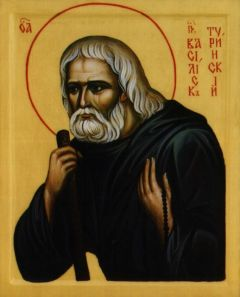 Рукописная икона Василиск Туринский