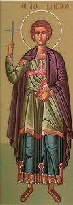Рукописная икона Галактион Финикийский