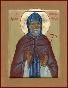 Рукописная икона Григорий Авнежский