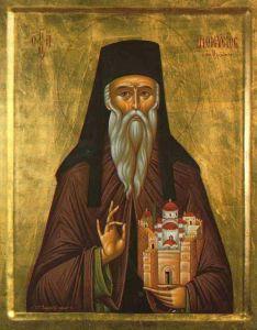 Рукописная икона Дионисий Олимпийский