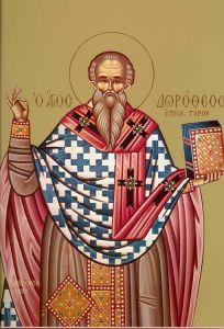 Рукописная икона Дорофей Тирский