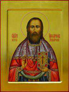 Рукописная икона Виссарион Урджарский