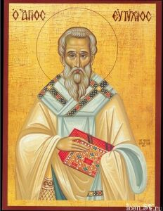 Икона Евтихий Константинопольский