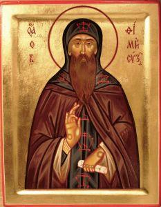 Рукописная икона Евфимий Суздальский