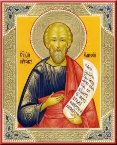 Рукописная икона Елисей Пророк