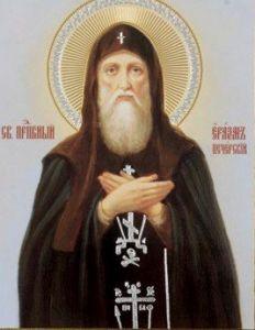 Рукописная икона Еразм Печерский