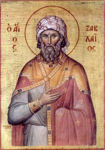 Рукописная икона Закхей