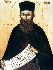 Рукописная икона Иоанн Румынский Новый Хозевит