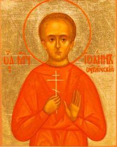 Рукописная икона Иоанн Угличский