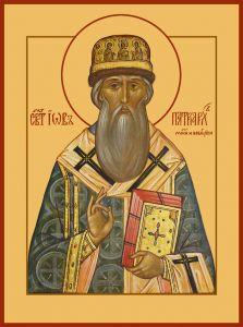 Рукописная икона Иов Московский
