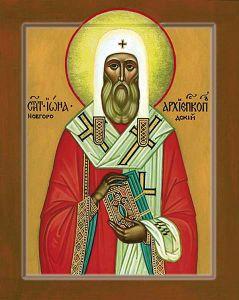 Рукописная икона Иона Новгородский