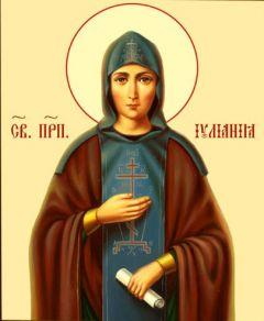 Рукописная икона Иулиания Московская