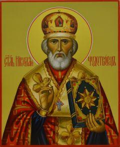 Рукописная икона Святитель Николай Чудотворец