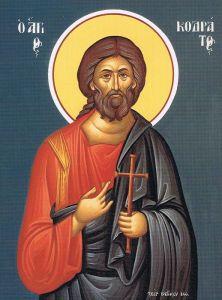 Рукописная икона Кодрат Афинский