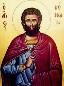 Рукописная икона Конон Исаврийский