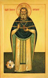 Рукописная икона Константин Богородский
