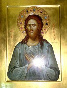 Рукописная икона Косма Верхотурский