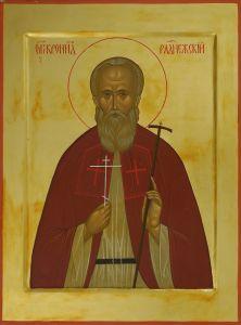Рукописная икона Кронид Радонежский