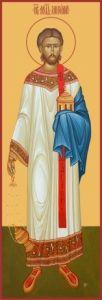 Рукописная икона Лаврентий Римский