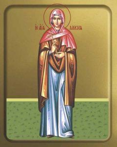 Рукописная икона Лукия Сиракузская