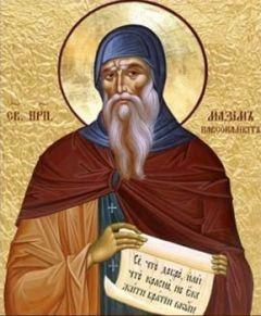 Рукописная икона Максим Кавсокаливит