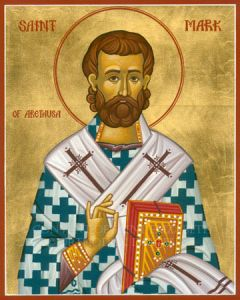 Рукописная икона Марк Арефусийский