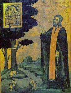 Рукописная икона Адриан Пошехонский