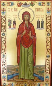 Мерная икона Ирина Египетская