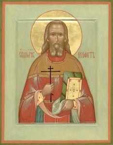 Рукописная икона Неофит Московский