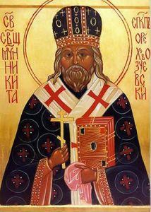 Рукописная икона Никита Орехово-Зуевский
