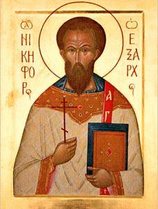 Рукописная икона Никифор Экзарх