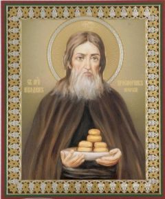 Рукописная икона Никодим Печерский Просфорник