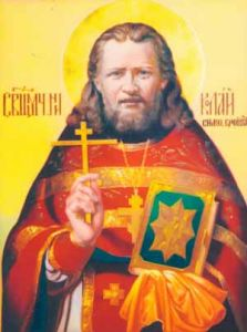 Рукописная икона Николай Кронштадтский
