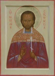 Рукописная икона Николай Сретенский Толгский