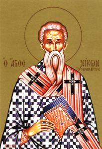 Рукописная икона Никон Сицилийский