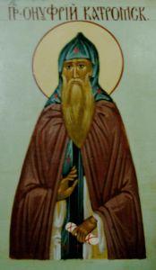 Рукописная икона Онуфрий Катромский