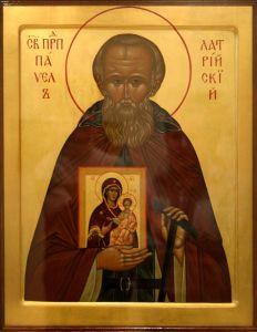 Рукописная икона Павел Латрийский
