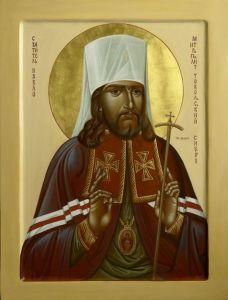 Рукописная икона Павел Тобольский
