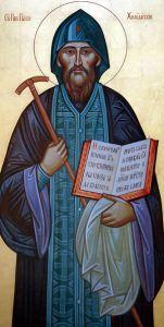 Рукописная икона Паисий Хилендарский