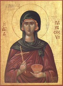 Рукописная икона Параскева Римская