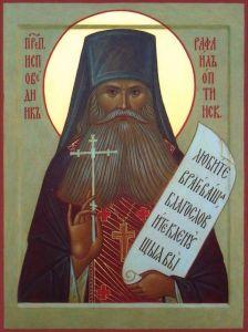Рукописная икона Рафаил Оптинский