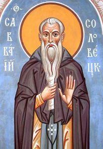 Рукописная икона Савватий Соловецкий