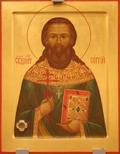 Рукописная икона Сергий Марийский