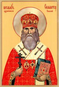 Рукописная икона Сильвестр Омский