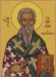Рукописная икона Симеон Апостол епископ Иерусалимский