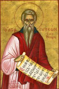 Рукописная икона Симеон Новый Богослов