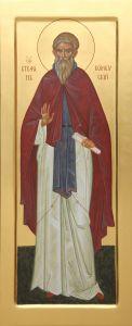 Рукописная икона Стефан Комельский