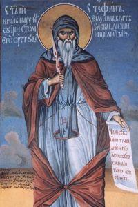 Рукописная икона Стефан Первовенчанный